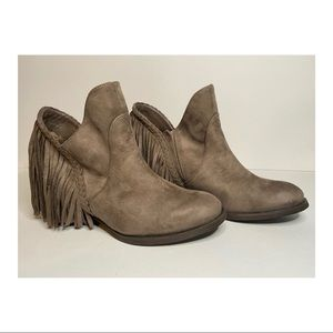 🌟 Not Rated Fringe Booties 🌟